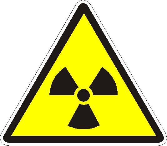 atomwarn2